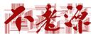 昭通资讯网